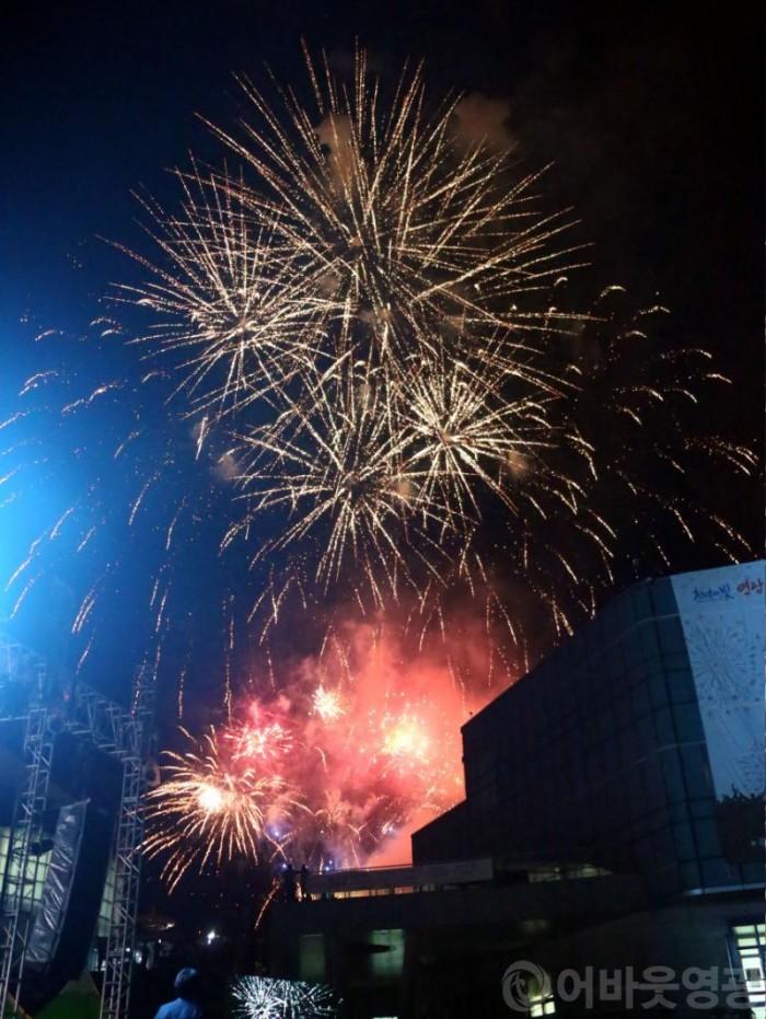 제42회 군민의날 불꽃.JPG