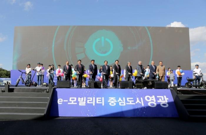 영광 국제 스마트 e-모빌리티 엑스포 개막-1.JPG