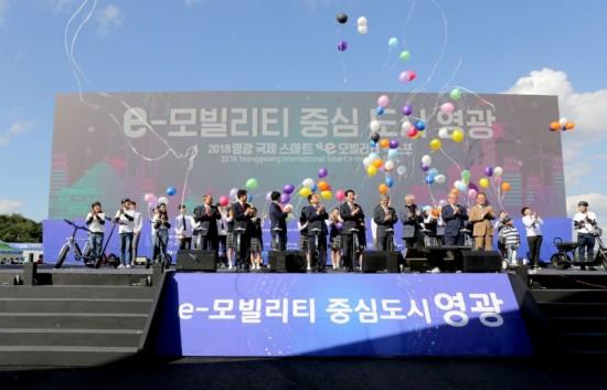 영광 국제 스마트 e-모빌리티 엑스포 개막-2.JPG