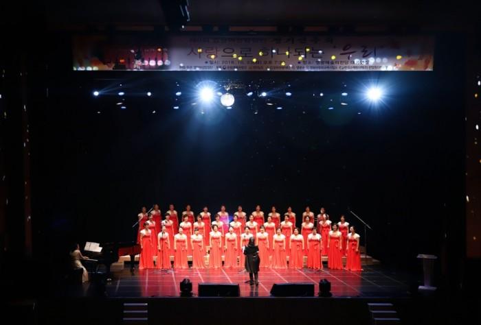제8회 영광여성합창단 정기연주회(1).jpg