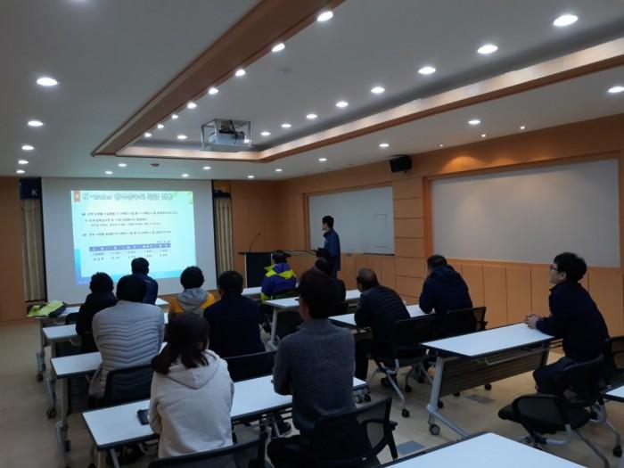 영광군, 2018년 하반기 수돗물평가위원회 회의 개최.jpg
