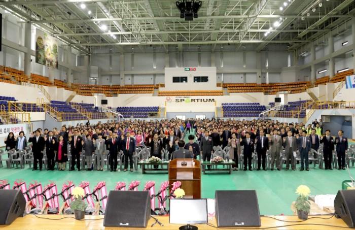 농업인의 날 학습단체 한마음 대회 1.JPG