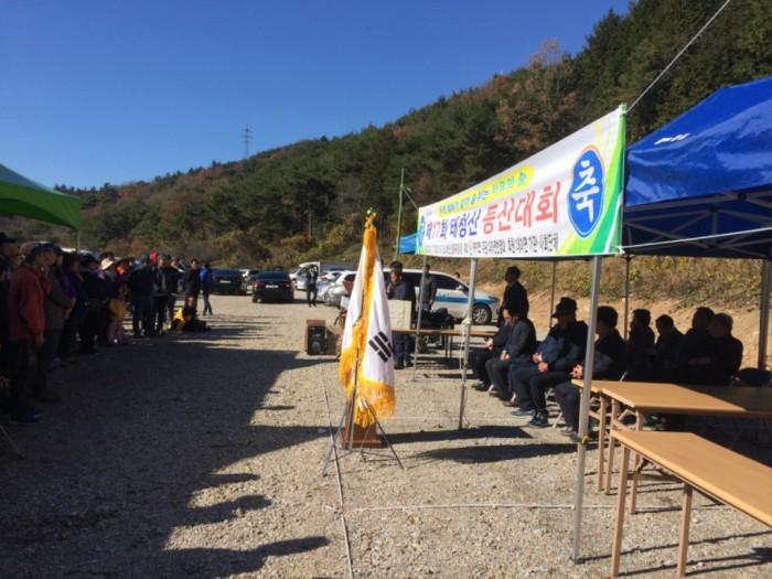 태청산등산대회3.JPG
