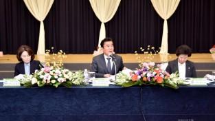 제241회 전라남도 시·군의회 의장회 구례에서 개최 1.JPG