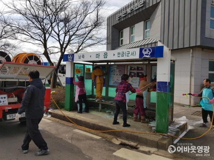 깨끗한 군서 만들기 기관·사회단체 동참 2.jpg