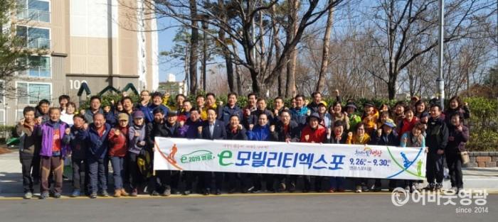 홍농읍-광주 계림2동 자매결연 등반대회 2.jpg
