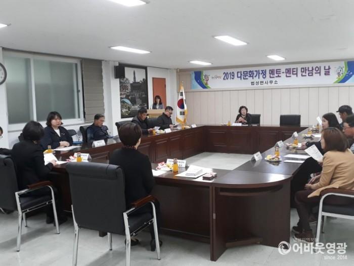 법성면, 다문화가정 멘토-멘티 만남의 날 및 간담회 개최 1.jpg