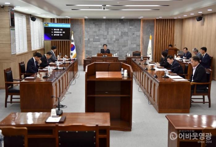 2019.04.16 제11회 의원간담회-006.JPG