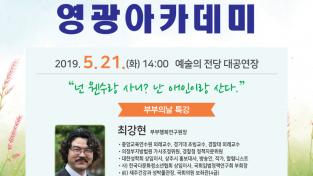 강좌_포스터_(최강현).png