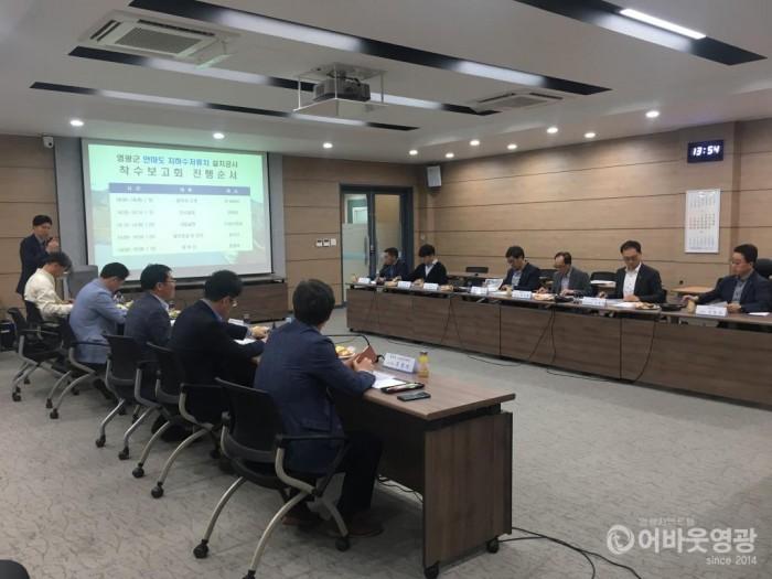 전국 최대 규모 '영광 안마지하저류지 사업' 착공  2.jpg