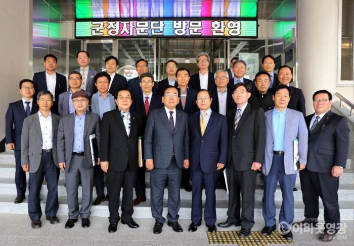 영광군, 상반기 군정자문단 정기회의 개최 4.JPG