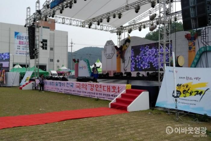 제18회 숲쟁이 전국국악경연대회 성황리 개최 3.jpg