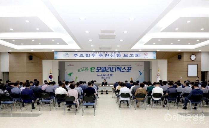 영광군 2019년 상반기 주요업무 추진상황 보고회 개최 2.JPG