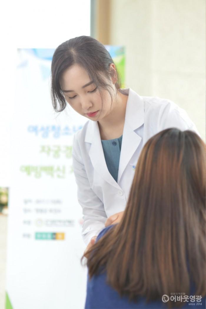 영광군, 만12세 여성청소년 자궁경부암 무료 예방접종 실시 2.JPG