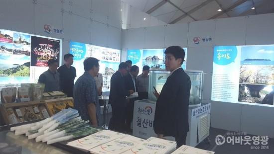 제1회 섬의 날 기념 영광군 홍보관 운영 2.jpg
