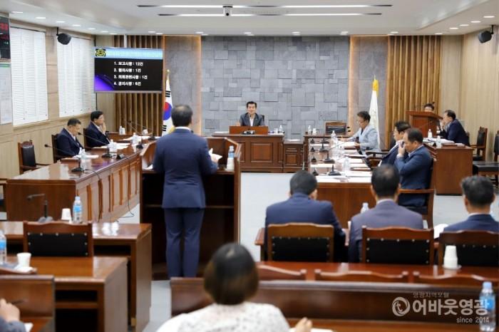 2019.08.27 제24회 의원간담회 (4).JPG