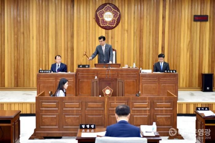 2019.09.16 제243회 영광군의회 임시회 개회식 및 제1차 본회의 (2).JPG