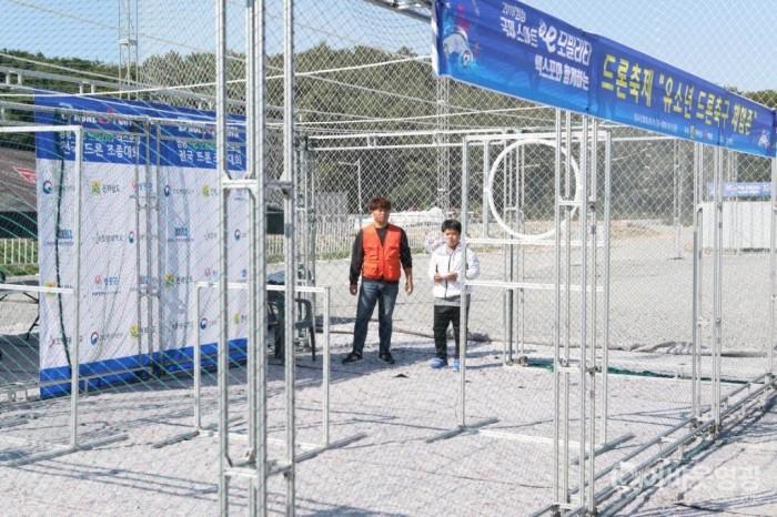 드론경진대회, 영광 e-모빌리티 엑스포와 시너지 효과  3.JPG