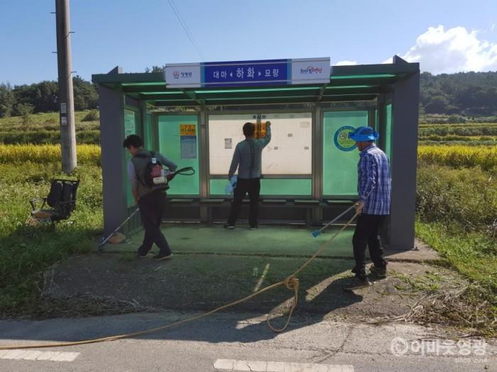 대마면 깨끗한 교통환경조성! 군내버스 승강장 환경정화활동 실시 1.jpg