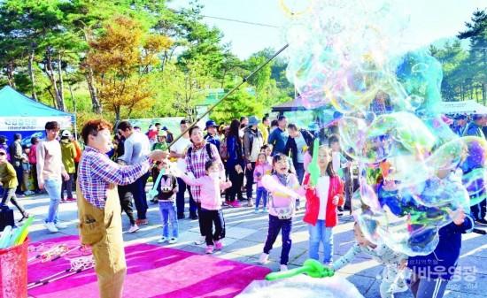 사본 -영광 물무산 가족사랑 힐링 걷기대회 대성황 8.jpg