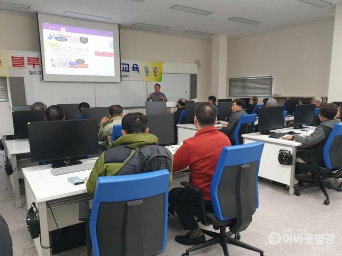 블루베리교육사진2.jpg