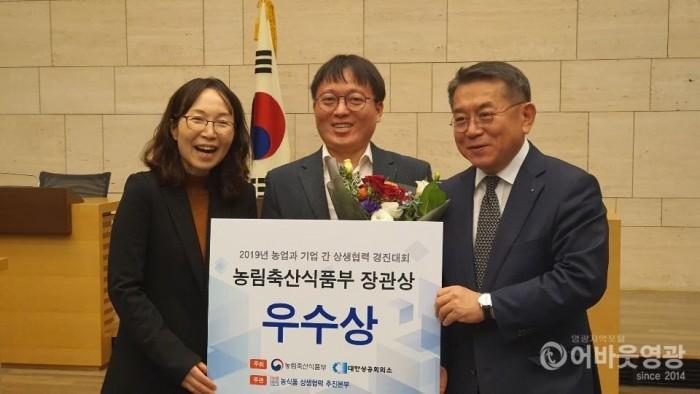 19 상생협력 경진대회(그린배).jpg