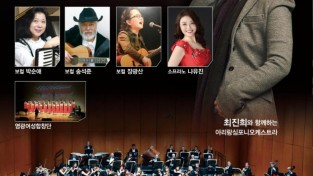 사본 -2. 영광예술의전당 2019 송년음악회 공연.jpg