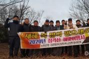 군남면, 경자년 새해 삼각산 해맞이 행사 성료 1.jpg