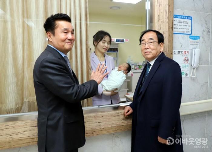 2020 경자년 새해 첫둥이 탄생 축하 1.JPG