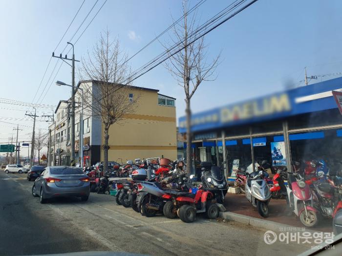 오토바이.png