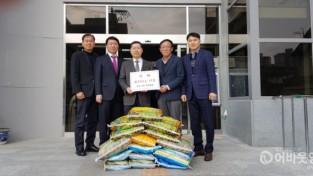 밝은사회 영광클럽 사랑의 쌀 기탁.jpeg