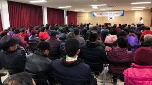 홍농읍, 2020년 노인사회활동지원사업 발대식 개최 2.jpg