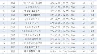 주석 2020-01-17 175327.png