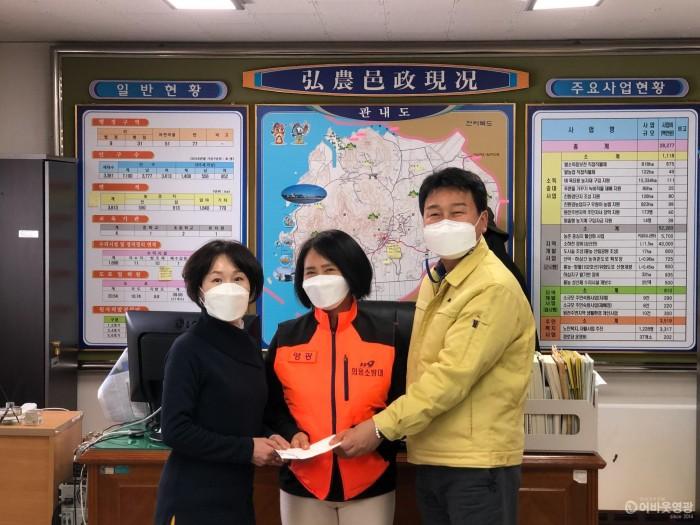 5-1홍농읍 여성 의용소방대 희망 2021 나눔 캠페인 보도 관련.jpg