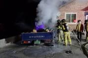 영광읍 신하리서 트럭 화재나 40대 차주 숨져..
