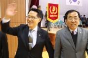전남도지사 후보로 거론되는 박지원의원 영광 방문.