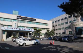 2021년 전남해양수산창업투자지원센터 운영 및 사업자 모집
