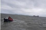 영광 송이도 해상 예인선 전복…3명 구조·1명 실종