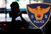 염산서 발생한 사망사건 '70대 노인 살인혐의로 구속'