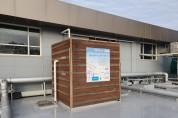 영광군, 빗물이용시설 설치 지원사업 대상자 모집