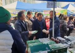 영광군, 설맞이 수도권 농 직거래장터 행사 참여