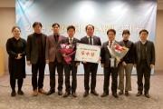 영광군의회, 2019 전국 지방의회 우수사례 경진대회 우수상 수상