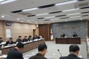 김준성 영광군수, 2021년 국고건의사업 발굴 보고회 개최