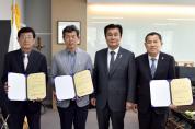 영광군의회, 2018년 세입·세출 결산 검사위원 위촉