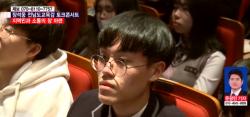 장석웅 전남도교육감, 토크콘서트 영광서 개최 '성황'