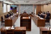 영광군의회, 제11회 정기 의원간담회 개최