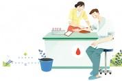 2019년 하반기 고혈압·당뇨병 건강교실