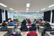 군남면, 2020 노인일자리사업 발대식 개최