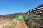 영광군, 아프리카돼지열병 사전 차단 총력