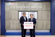 영광군 다문화가족 배우자 자조모임(다모회) 추석맞이 '사랑의 햅쌀' 기탁